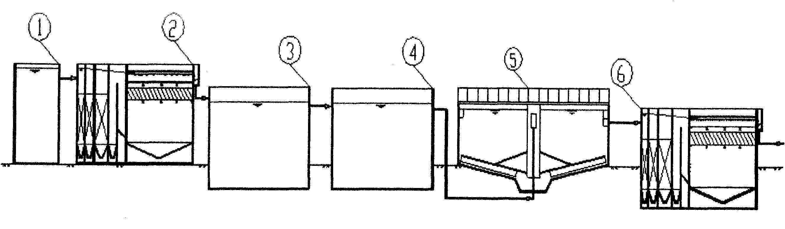 环氧氯丙烷废水与造纸废水混合处理装置