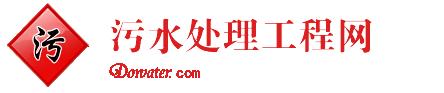 中国威廉希尔娱乐手机版下载处理工程网