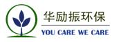 上海华励振环保科技有限公司