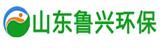 山东鲁兴环保科技有限公司