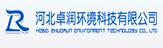 河北卓润环境科技有限公司